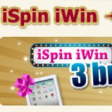 iSpin to Win an iPad 2 at Polo bingo